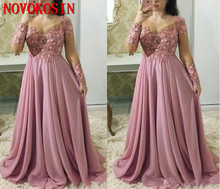 2019 Fashion Flowers Lace Applique Mother Of The Bride Dress With Long Sleeves Sheer Wedding Guest Dress Plus Size Evening Gown цена в Москве и Питере