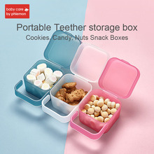 Baby Teether Storage Box Portable Pacifier Case Newborn Cookies Candy Nuts Food Fruit Snack Boxes with Handle Dust Cover