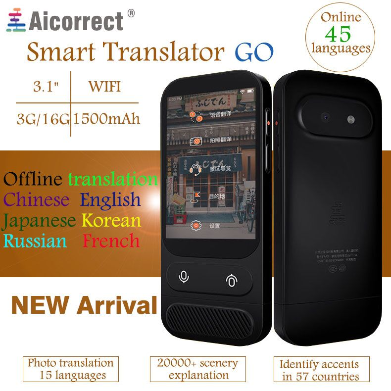 лучшая цена JoneR GO offline Online voice translator Photo translation Two-way simultaneous translation pen Japanese, Korean, Russian