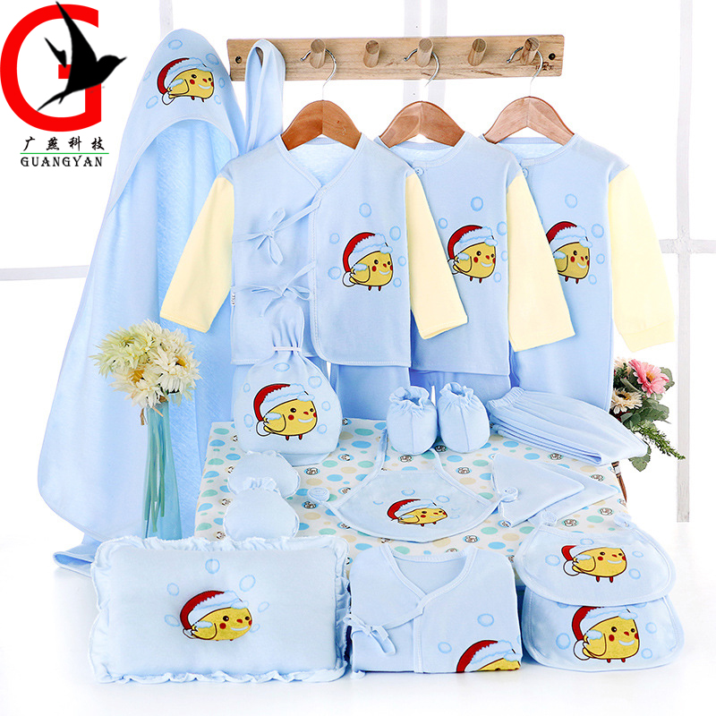 Newborn Baby clothes set New 21 pieces set of baby cotton color baby supplies gift box Newborn Infants Underwear set XY-8812