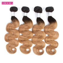T1b/27 Dark Roots Blonde End Pre -Colored Ombre Brazilian Body Wave 4 Bundle Deal