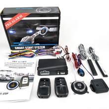 Sistema de entrada sin llave para coche, sistema de alarma de arranque de motor, SUV, 12V, botón de arranque remoto, accesorios para coche