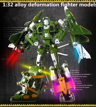 1:32 alloy deformation fighter models,high simulation fighter,metal diecast,toy plane,deformation toy,free shipping