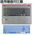15 inch Silicone laptop keyboard cover for Acer Aspire V7-582PG V7-582PG M5-583P V5-573PG V5-573P  V5-552 V5-552G V5-552P