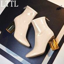 Lttl/модные кожаные резиновая четкие женская обувь на высоком каблуке lucite perspex Коренастый ботильоны на каблуках черного и телесного цвета Для женщин пинетки прилив