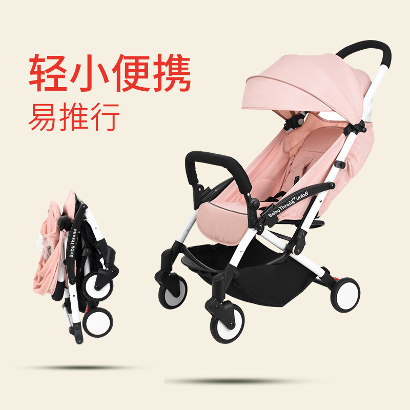 baby strollers ultra-lightweight folding can sit can lie high landscape umbrella baby trolley summer and winter baby stroller ultra portable umbrella car baby winter summer hand can sit and lie folding child baby car suspension