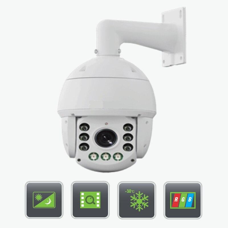 Caméra IP à dôme haute vitesse H.265 avec Zoom 30X et contrôle PTZ et Vision nocturne IR de 120 mètres et étanche IP66 pour les projets en plein air