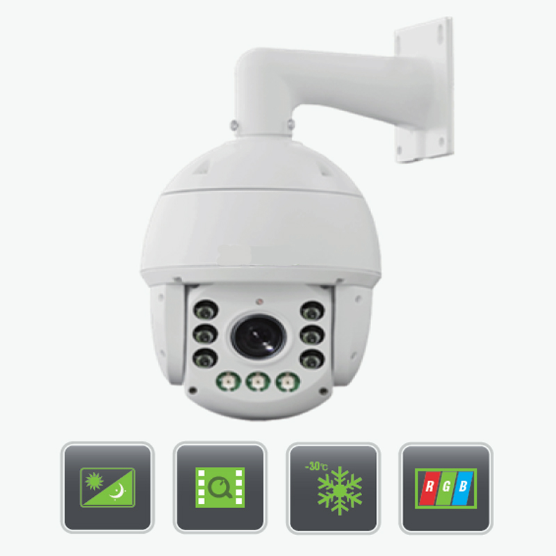 H.265 High Speed Dome IP Camera with 30X Zoom & PTZ Control & IR Night Vision 120meters & Waterproof  IP66 for Outdoor Projects medolla увлажняющие гелевые носки medolla 1650 1nsk d синий