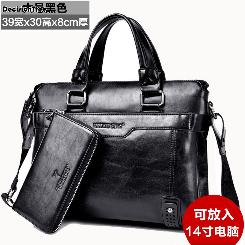 New Brand Luxury Men's Briefcase Soft Leather Vintage Business Bag Males Waterproof Messenger Bag Mens Computer Laptop Handbag