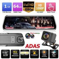 Anytek T900+ 9.66 Inch Car Rearview Mirror DVR Camera 1080p+1080p Dash Cam