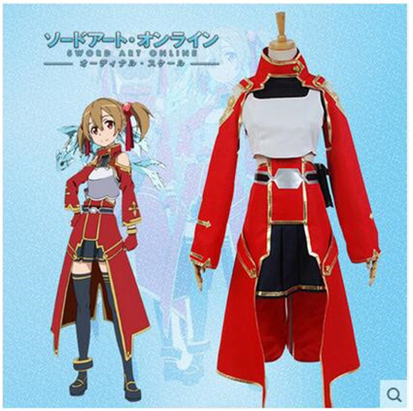 2017 New Clothing Made Anime Sword Art Online Ayano Keiko Combat Clothing Cosplay Costumes Full Set Free Shipping sword art online 5 phantom bullet death gun cosplay shoe party boots high quality custom made