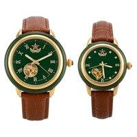 2020 ograniczona sprzedaż bezpośrednia producenta źródło wodoodporne Jade zegarki dla Hotan maszyn w Zegarki dla zakochanych od Zegarki na