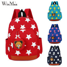 Winmax Factory Kids Cute Bear School Bags Mochila Infantil Children Kindergarten Fashion School Backpacks Bolsa Escolar Infantil(China)