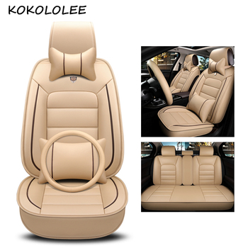 kokololee pu leather car seat cover For renault kadjar ford ranger mazda 6 gh subaru forester geely car styling car accessories