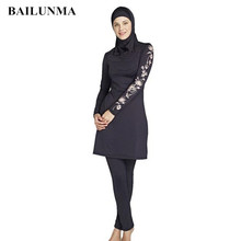 Islamic swim wear Muslim Costume Swimwear Hijab Modest Swimsuit for Women modest swimwear Black/Dark blue/Dark Red/Dark