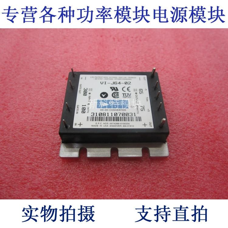 VI-J64-02 300V-65V-75W DC / DC power supply module vicor vi j60 ew 13 vi j60 cw 13 dc dc module 300v turn 5v20a100w