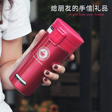 380ml Hot Bilayer Stainless Steel Insulation Cup Coffee keep Mug Thermo Mug water for bottle Beer Thermo Mugs Auto Car