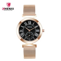 Classic Rose Gold Black Lady S Watches CHENXI Brand Roman Numeral Waterproof Stainless Steel Women Casual