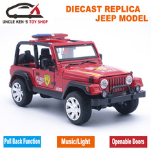 Diecast Fire Engine Model, Jeep Toys Replica Cars, Boys Gift With Box/Openable Doors/Sound/Light/Pull Back Function As Souvenir