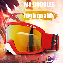 Очки для мотокросса воздушные горные беговые Мотоцикл MX горный велосипед очки для езды AIR SPACE противотуманные мотоциклетные очки