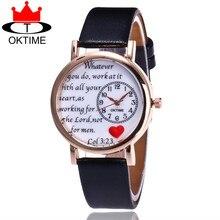 Oktime top de luxo da marca mulheres relógios moda linda estudante pulseira de couro relógio de quartzo senhoras vestido relógio relogio feminino kt08