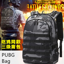купить Game PUBG Bag Backpack Cosplay Playerunknown's Battlegrounds Level 3 Instructor Backpack Outdoor Large Capacity Backpack New дешево