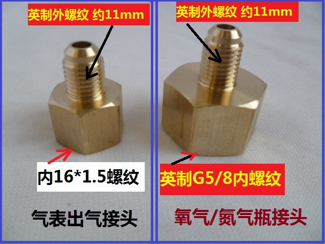 Vidric Pressure Gauge Oxygen Meter Connector Nitrogen Pressure Copper Adapter Joint Internal Teeth M16*1.5x To M11 Inch 1/4