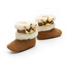 New Girls Shoes Autumn Winter Crown Plus Velvet Baby Warm Boots Brown Gray(China)