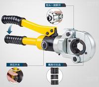 CW 1632 hand Hydraulic Pipe Clamp Crimping Tools PEX PB tube Aluminum Plastic Pipe hydraulic crimping tool