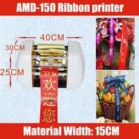 USB хроматические термотрансферной ленты принтера, принтер этикеток с бесплатным дизайном, LAN обмен 150 мм AMD 150 110 В/220 В бумага, ткань