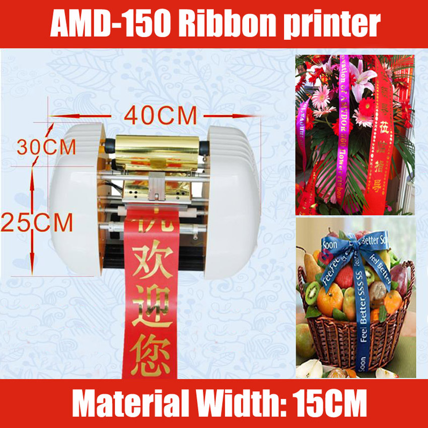 USB Chromatic transferência térmica fita da impressora, impressora de etiquetas com desenho livre, LAN partilha 150mm AMD-150 110 v/220 v de papel, pano
