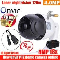 4MP PTZ купольная POE IP Камера 18X зум открытый стандарт Onvif Скорость купольная IP камера видеонаблюдения Камера H.265 массив + лазерная инфракрасная