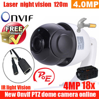 4MP PTZ Dome POE IP Camera 18X Zoom Outdoor Onvif Speed Dome CCTV Security Camera H.265 ARRAY + Laser Infrared Lamp IR 120M