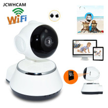 JCWHCAM 720P Security Network CCTV Mini Camera 1 0 Megapixel HD Digital Security Home IP Camera