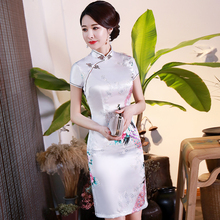 Атласное женское платье Ципао размера плюс 3XL 4XL 5XL 6XL, винтажное китайское вечернее платье, Vestidos, воротник-стойка, классический цветок, Cheongsam