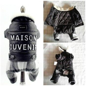 Faux Leather Luxury Coat 1