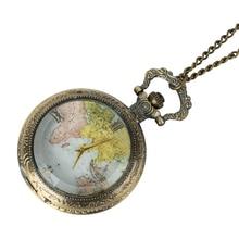 1Pcs Vintage Bronze antiques world map Good quality quartz Dark brown glass men and woman fob chain pocket watch chain цена