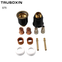 S75 Plasma Cutting Torch Accessories Kit Electrodes Tips Shield Caps Diffuser Cage Spacer Swirl Ring