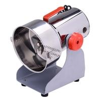 400G Swing Full Stainless Steel Herb Grinder/ Food Powder Grinding Machine/coffe Grinder,household Electric Flour Mill