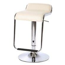 Banqueta Todos Tipos Cadir Sgabello Comptoir Sedia Stuhl Taburete Kruk Leather Silla Tabouret De Moderne Stool Modern Bar Chair