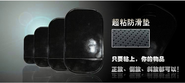 Bling Recommend Free Shipping Car Use Anti Slip Mat Silicon Gel Sticky Pad For Phone GPS PDA MP3 MP4 14x8cm