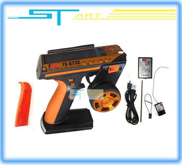 2016 Flysky FS-GT3C FS GT3C 2.4G 3CH Gun RC Transmitter & Receiver W/ TX battery + USB Cable Up FS-GT3B + Free sh supernova sale