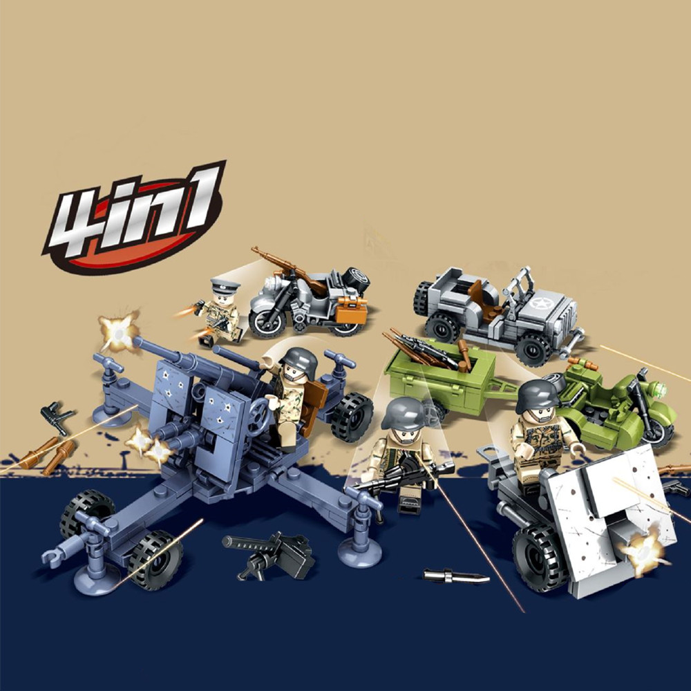 4IN1 MILITARY Camouflage WW2 SWAT Team Soldier Army Heavy Machine Gun Building Blocks Bricks Figures Toys Boys Children Gift Set цена