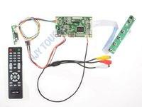 Free Shipping HDMI AV Remote Control Controller Board For 50Pin TTL LVDS LCD Screen Raspberry Pi