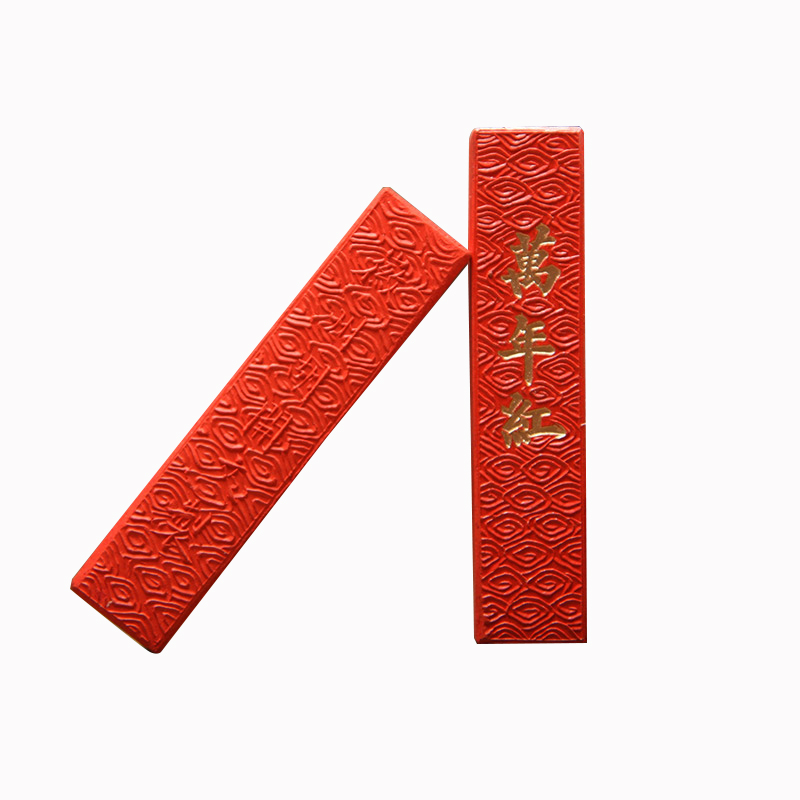 Solid Cinnabar Ink Stick Traditional Chinese Painting Cinnamon Ink Grinding Calligraphy Writing Learning Vermilion Red Ink Block