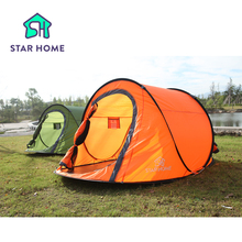STAR HOME 2.8kg Automatic Open 1-2 Person Camping Tent Large Space  Instant Pop up Throw Outdoor Backpacks Tent 3 Colors