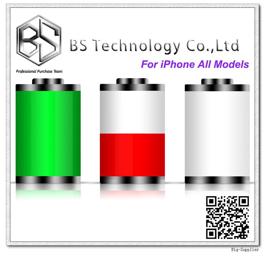 battery download full size im - 900×720