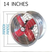[14 дюймов] Многофункциональный торговый центр промышленный вентилятор бесшумный вентиляционный для ванной вентилятор вытяжной вентилятор промышленная кухня