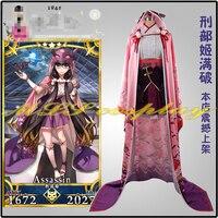 Hot Game FGO Fate Grand Order Assassin Osakabehime Cosplay Kostuum Vrouw Man Custom Made Roze Kleding