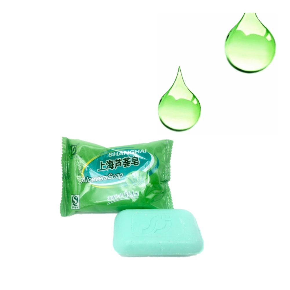 Aloe Vera Clean The Skin To Anti-Acne Soap, Cleaning Facial Itching Sterilization, Anti-fungal Medicated Soap 85g